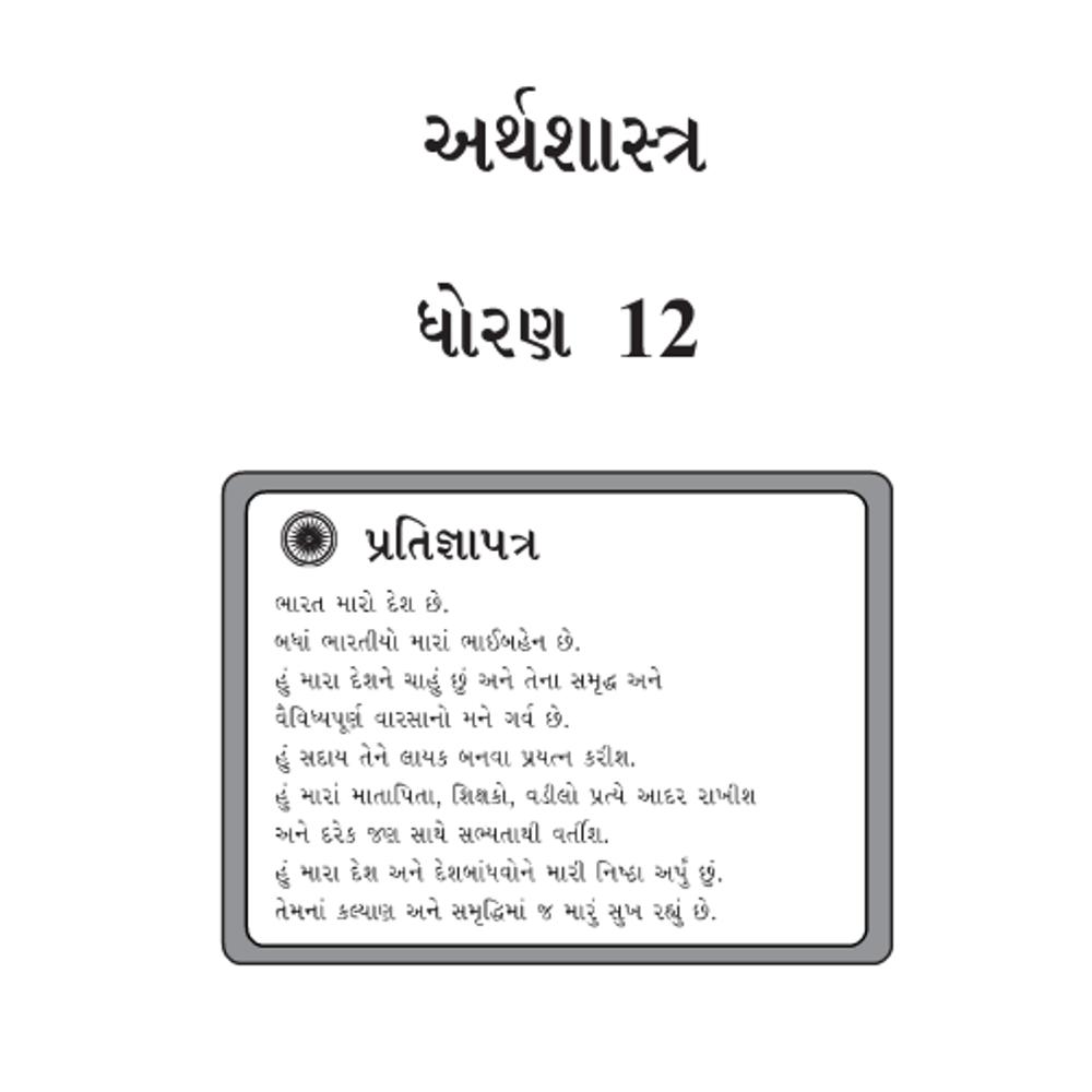 item1